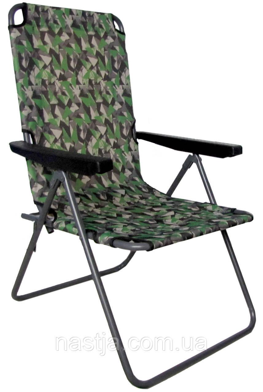 купить кресло раскладное для рыбалки и отдыха
