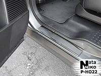Накладки на пороги Premium Honda Pilot 2010-