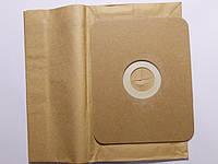 Одноразовый мешок для муссора пылесоса универсальный