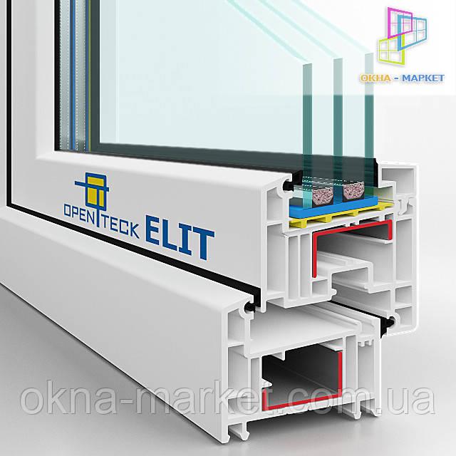 "Окна OpenTeck ELIT в разрезе, компания ""Окна Маркет"""