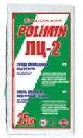 Polimin ЛЦ-2 смесь для пола наливная 10-80мм, 25кг