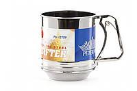 Сито для муки Peterhof PH 12709 чашка