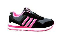 Кроссовки женские Adidas black