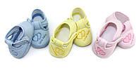 Мягкая хлопковая обувь для первых шагов, 10 см