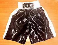 Шорты для бокса 65см черные с белыми вставками