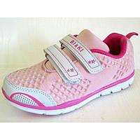Кроссовки Tom.m розовые р.31-36 девочкам на весну лето осень, качественные удобные выносливые кроссовки