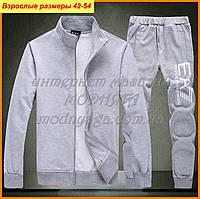 Спортивные костюмы мужские ЕА7 | недорого интернет магазин