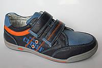 Детские туфли кроссовки для мальчика чёрные синие на липучках Размеры 31-36