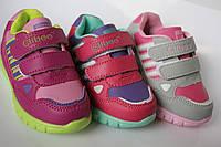 Детские кроссовки для девочки на липучках серые розовые коралловые Размеры 21-26