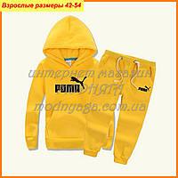 Спортивные костюмы Puma | Брендовые Костюмы Индонезия