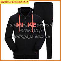 Спортивный костюм мужской цена | adidas, nike, puma, armani
