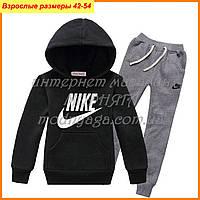 Найк интернет магазин | спортивные костюмы nike