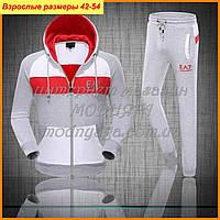 Мужские спортивные костюмы Армани интернет магазин украина