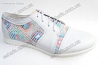 Женские повседневные туфли кожаные на шнурках. Белые