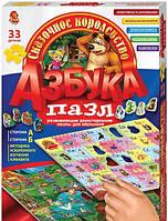 """Азбука-пазл """"Сказочное королевство"""" рус., DT 33 PR"""