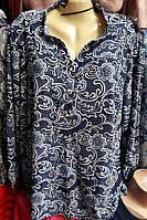 Блуза женская в растительный узор