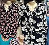 Блуза женская больших размеров