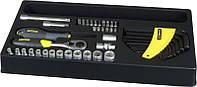 """Набор инструментов 1/4"""", 45ед в ложементе (головки, трещотка, биты, ключи шестигранные)"""