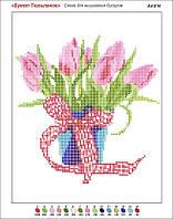 Букет тюльпанов. Схема для вышивки бисером. Цветы картина бисером. Заготовка для вышивки