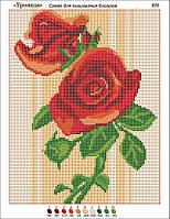 """""""Роза"""". Основа (канва) под картину для вышивания бисером или нитками. Схема для вышивки"""