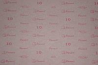Картон FLEXAN 1510*1010 т.1,7 мм.