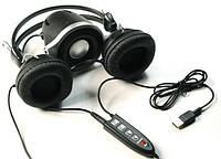 A4tech HSB-500U USB наушники с микрофоном / акустическая система 2.1