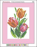 """""""Тюльпаны"""". Канва для вышивки. Картины художников. Схема для вышивки"""
