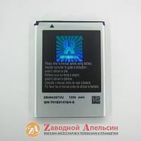 Аккумулятор батарея Samsung EB454357VU S5360