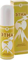 Этна, дезодорант-антиперспирант - не имеет запаха, подходит для женщин и мужчин