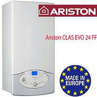 Котел газовый настенный Ariston Clas EVO 24 FF System одноконтурный (turbo) + компл. дымохода