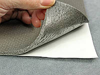 Материал для шумоизоляции Isolontape 300 3005 самоклейка 5 мм