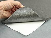 Материал для шумоизоляции Isolontape 300 3010  самоклейка 10 мм