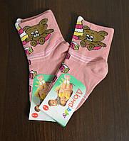 """Детские носочки """"Мишки"""" с объемным рисунком для малышей (розовые)"""