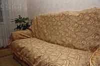 Покрывала на двуспальную кровать, большой диван и два кресла