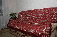 Гобеленовое покрывало на большой диван и два кресла