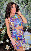 Женский комплект юбка+топ А1229