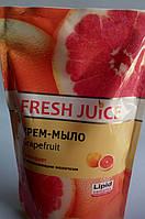 Жидкое гель мыло с увляжняющим молочком Грейпфрут Fresh Juice 460 мл