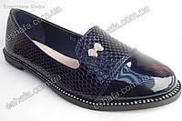 Женские туфли лоферы  лаковая рептилия . Синие