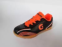 Обувь для футбола и футзала, сороконожки