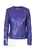Синяя кожаная куртка короткая