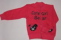 Кофта на девочку розовая Турция 1-3 года.