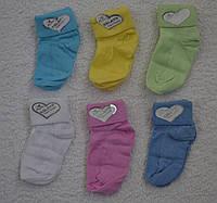 Носочки однотонные для новорожденных