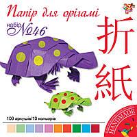 Бумага для оригами, 20х20см, 10цветов, 100л
