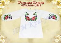 Пошитая блузка-реглан для девочки 1