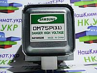 Магнетрон Samsung (самсунг) OM75P(31) на 6 пластин, крепежи параллельно контактам, для микроволновой СВЧ печи