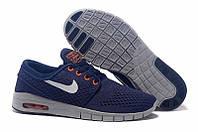 Кроссовки мужские Nike SB Stefan Janoski Max Blue оригинал