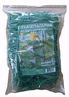 Сетка для подвязывания растений - 1,7 х 5 м