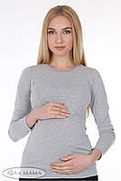Лонгслив Caroline для беременных и кормления (серый)