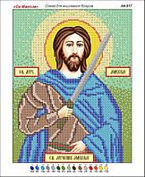 Святой Максим. Икона для вышивки бисером.