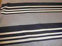 Трикотажная ткань в полоску